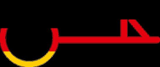 Kastel&Germany